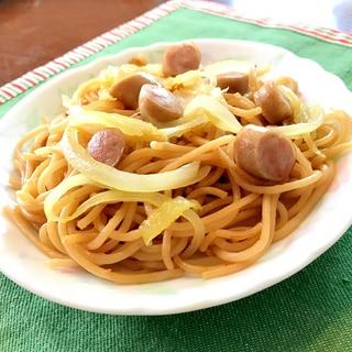 お弁当にも☆スパゲティー☆バター醤油味
