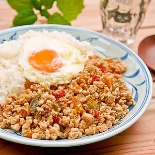 タイ料理の定番をお家で!これが我が家のガパオライス