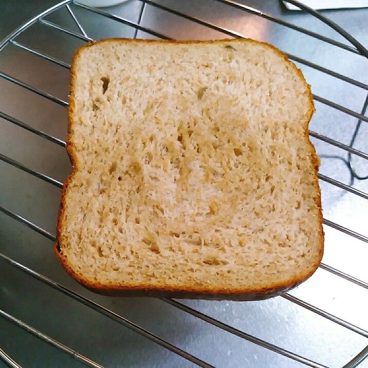 茄子ジャム入りふすま食パン