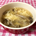 簡単☆しめじと玉ねぎのふわふわたまごスープ