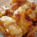 ハチミツ&醤油でテリテリチキン