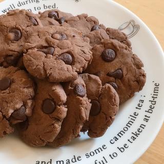 甘すぎない♪簡単チョコチップクッキーの作り方
