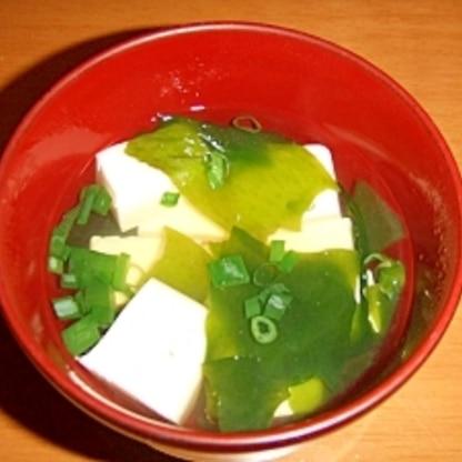 豆腐とわかめのすまし汁