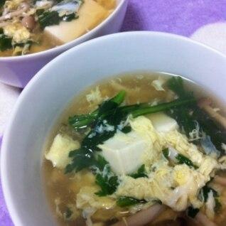シンプル♪春菊と豆腐のスープ