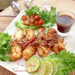 ☆★白身魚のフリッター♪タマリンドソース★☆