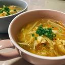 夏に!冬瓜とほたてのカレースープ