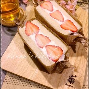 甘酸っぱい♪いちご&ヨーグルトクリームのサンド