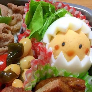 キャラ弁に♪ゆで卵でひよこちゃん