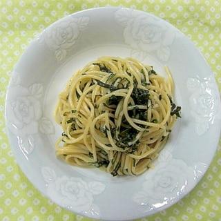 しそスパゲティ