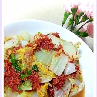コンビーフと白菜の蒸し煮