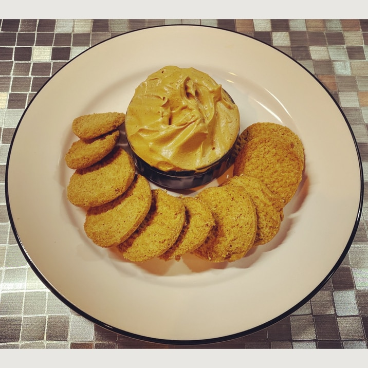(ほぼ)ゼロカロリークッキー!