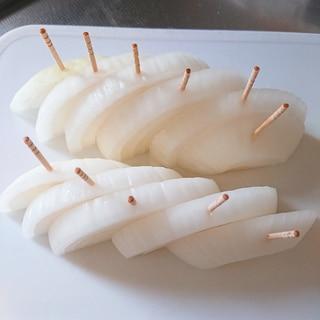 バラけない玉ねぎの切り方
