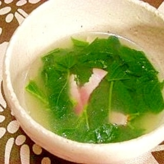 モロヘイヤとベーコンのスープ