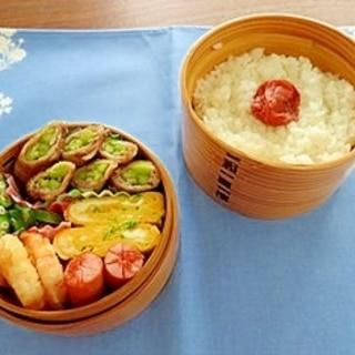 アスパラの肉巻き&海老の天ぷら弁当