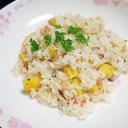 薩摩芋のバターライス