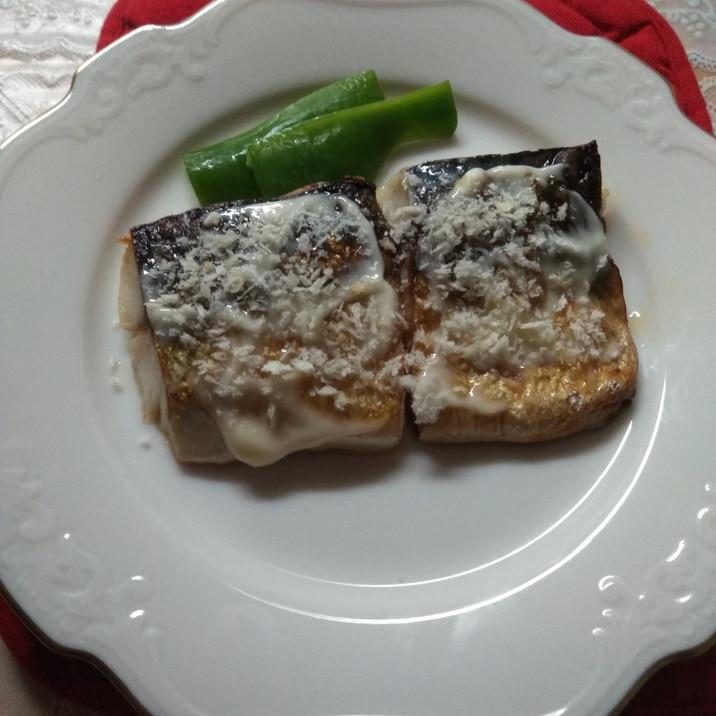 サバのマヨパン粉焼き