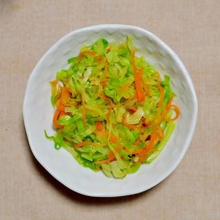 カンタン酢で簡単❤キャベツと人参の酢の物