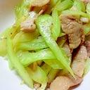 ☆豚バラ肉とセロリの炒めもの☆