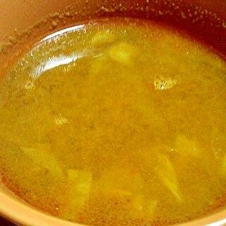 コンソメスープカレー風味