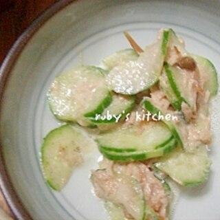 胡瓜とツナとちりめん山椒のマヨ和え