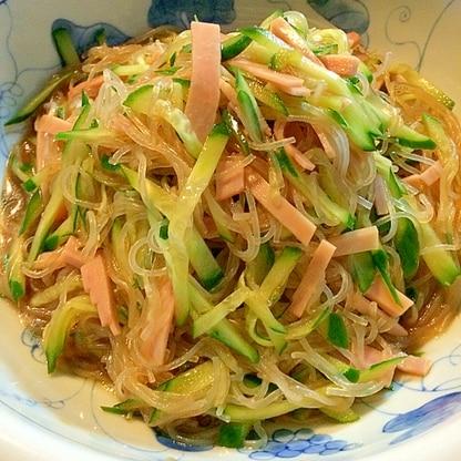 定番☆春雨サラダ