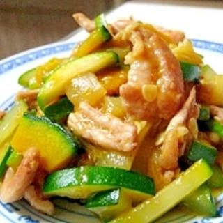 豚肉とズッキーニ&カボチャの炒め物