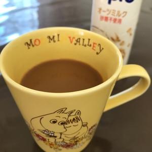 オーツミルクコーヒー