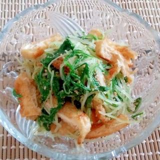 水菜と油揚げの和え物レシピ♪