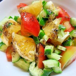 夏みかん入り野菜サラダ