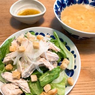 しっとり鶏胸サラダと卵スープ