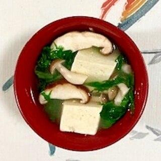 水菜、木綿豆腐、ブナシメジ、椎茸のお味噌汁
