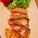 米粉カレー塩麹で魚のカレームニエル