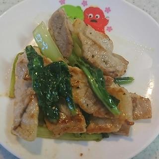 豚肉と小松菜炒め(お弁当用)