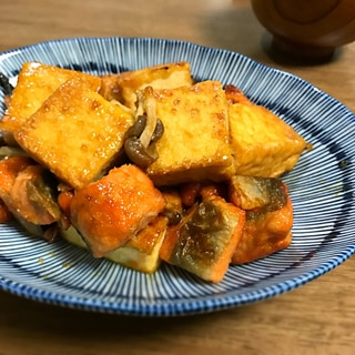鮭と厚揚げの甘辛炒め