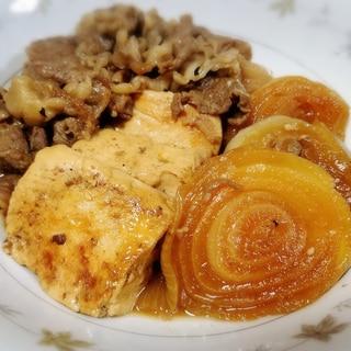ゴロゴロ玉ねぎ! すき焼き風♪肉豆腐★