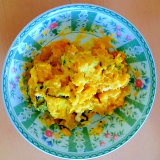 かぼちゃのサラダ★かぼちゃの煮物リメイク