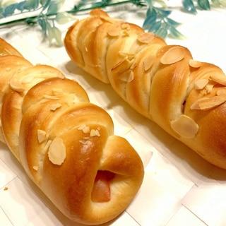 リンゴの編みパン【3個】