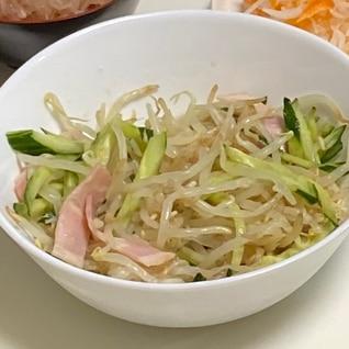 もやし、きゅうり、ハムの中華サラダ