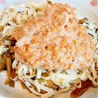 【糖質制限×低カロリー】糖質0麺で高菜納豆パスタ