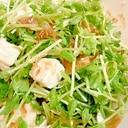 <火を使わない>混ぜるだけ!豆苗と豆腐の和風サラダ