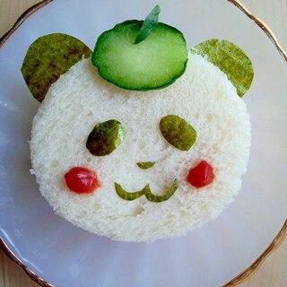 お買いものパンダ♪小パンダサンドイッチ☆