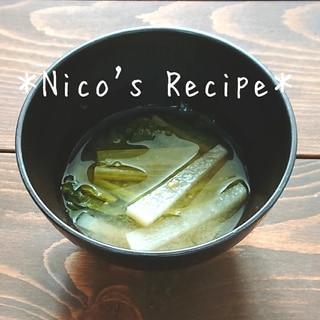 小松菜とかぶの味噌汁