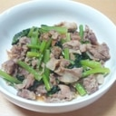 豚肉と小松菜の中華風煮浸し