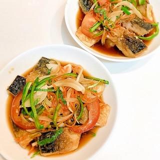 今夜の夕飯にいかがですか☆塩サバとトマトの南蛮漬け