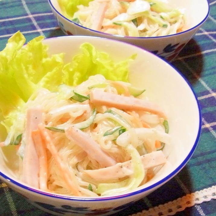 マヨネーズの春雨サラダ
