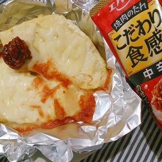 島豆腐のチーズ焼きステーキ(ノンフライヤー)