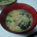 えのきと白菜、ワカメのごま風味味噌汁