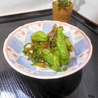 しし唐辛子・ピーマン・玉ねぎの生姜醤油炒め