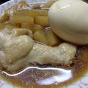 大根と手羽元の甘辛煮
