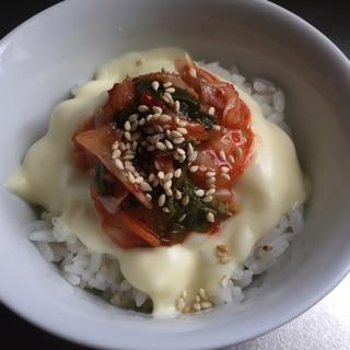 キムチとチーズで☆キムチーズご飯☆